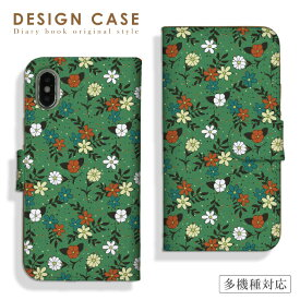 【送料無料】 iPhone7 手帳型 iPhone6s 全機種対応! 上品 ハワイアン アロハ プルメリア 柄 夏カラー フラワー 花柄 Galaxy S10+ SC-04L Xperia 1 SO-03L Xperia Ace SO-02L SOV40
