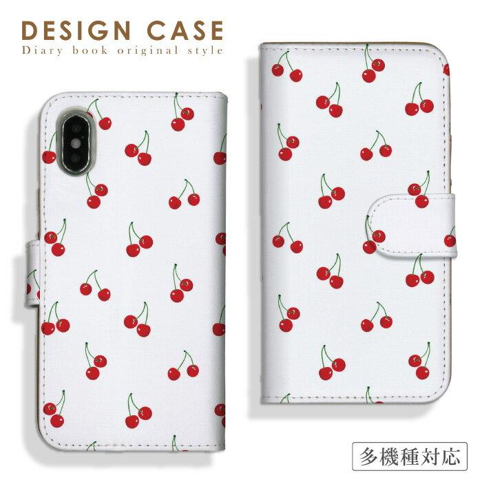 【送料無料】 iPhone7 手帳型 iPhone6s スマホケース 全機種対応 ダイアリー 大人気 チューリップ 夏柄 アロハ 人気 ケース Xperia X Z5 SO-04H SO-01H SO-02H SO-01G Galaxy s7 edge SC-02H Disney mobile DM-02H DM-01H SH-04H F-03H