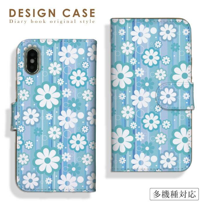【送料無料】 iPhone7 手帳型 iPhone6s スマホケース 全機種対応 ダイアリー 流行 人気 モデル かわいい ケース Xperia X Z5 SO-04H SO-01H SO-02H SO-01G Galaxy s7 edge SC-02H Disney mobile DM-02H DM-01H SH-04H F-03H