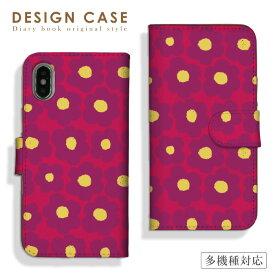 【送料無料】 全機種対応 iPhone11ProMax iPhoneXS iPhoneXR対応 手帳型 スマホケース ダイアリー フラワー 花柄 ハワイ アロハ 柄 シャツ 夏 Xperia8 5 AQUOS sense3 zero2 Galaxy Note10 A20 Google Pixel4