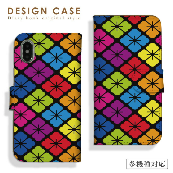 【送料無料】 iPhone7 手帳型 iPhone6s 全機種対応!モノグラム フラワー アレンジ 小花 デザイン 便利ケース スイカ スマホ スマートフォン Xperia X Z5 SO-04H SO-01H SO-02H SO-01G Galaxy s7 edge SC-02H Disney mobile DM-02H DM-01H SH-04H F-03H