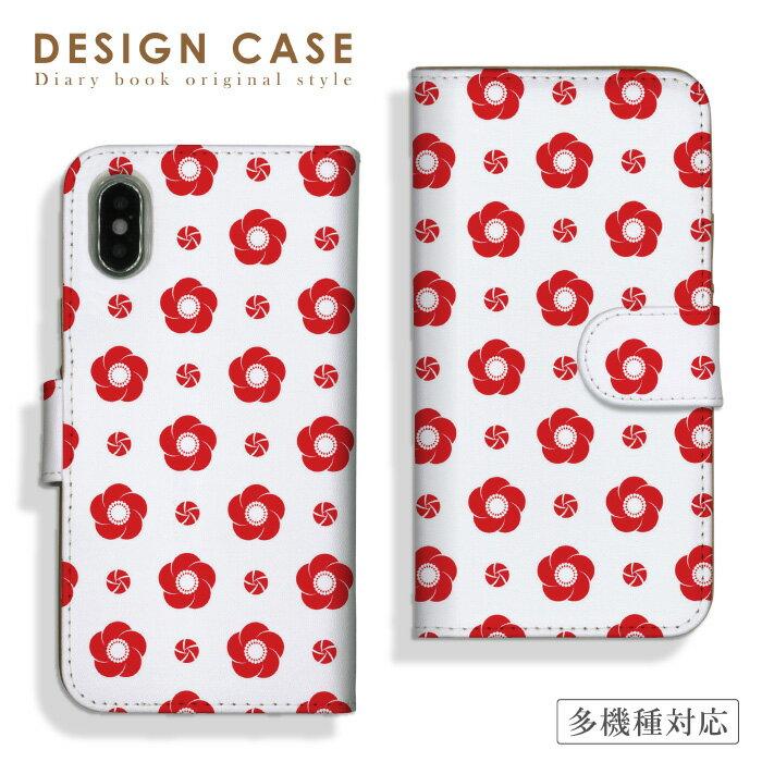 【送料無料】 iPhone7 手帳型 iPhone6s スマホケース 全機種対応 ダイアリー 竹 松竹梅 渋 プレゼント 日本 便利 スマートフォン スマホカバーXperia X Z5 SO-04H SO-01H SO-02H SO-01G Galaxy s7 edge SC-02H Disney mobile DM-02H DM-01H SH-04H F-03H