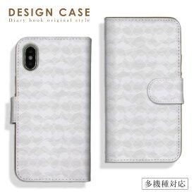 【送料無料】 全機種対応 iPhoneX/XS、iPhoneXS Max、iPhoneXR対応 手帳型 スマホケース ダイアリー ケース Galaxy S10+ SC-04L Xperia 1 SO-03L Ace SO-02L AQUOS R3 SHV44 落書き アート art ケース case 薄色 NYLON 海外 お洒落 スマホカバー