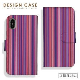 【送料無料】 iPhone7 手帳型 iPhone6s スマホケース 全機種対応 ダイアリー ケース Xperia X Z5 SO-04H SO-01H SO-02H SO-01G Galaxy s7 edge SC-02H Disney mobile DM-02H DM-01H SH-04H F-03H落書き アート art ケース case お洒落 ケース スマホ スマートフォン ケース