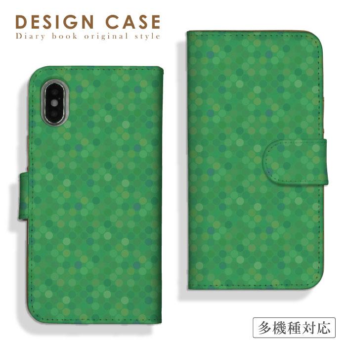 【送料無料】 iPhone7 手帳型 iPhone6s スマホケース 全機種対応 ダイアリー ケース galaxy s6 edge xperia Z3 Z4 SO-03G SC-05G SC-04G SO-01G SO-02G Disney mobile SH-02G SH-03G F-04Gカモフラージュ 迷彩 ドット グリーン オリジナル お洒落 ケース スマホ