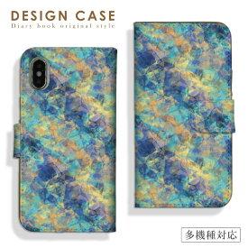 【送料無料】 手帳型 スマホケース iPhone7 iPhone6s 全機種対応 ダイアリー ケース Xperia X Z5 SO-04H SO-01H SO-02H SO-01G Galaxy s7 edge SC-02H Disney mobile DM-02H DM-01H SH-04H F-03H ステンドグラス レインボー アンティーク カラフル レザー オシャレ