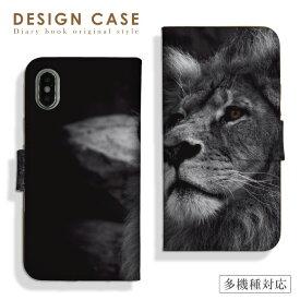 【送料無料 】 全機種対応 PhoneX/XS、iPhoneXS Max、iPhoneXR対応 手帳型 スマホケースGalaxy S10+ SC-04L Xperia 1 SO-03L Xperia Ace SO-02L SOV40 デザイナー ライオン フォト アニマル 人気 お洒落 便利 な book case 型