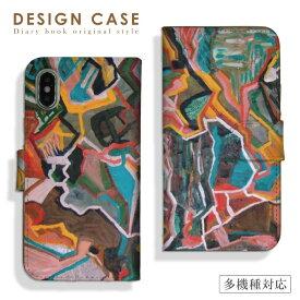 【送料無料 】 全機種対応 PhoneX/XS、iPhoneXS Max、iPhoneXR対応 手帳型 スマホケースGalaxy S10+ SC-04L Xperia 1 SO-03L Xperia Ace SO-02L SOV40 イラスト デザイン フリー インク デザイナー お洒落 便利 な book case 型