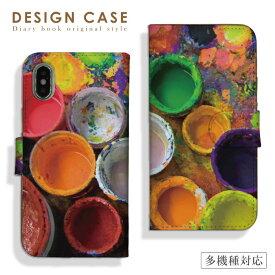 【送料無料 】 全機種対応 PhoneX/XS、iPhoneXS Max、iPhoneXR対応 手帳型 スマホケースGalaxy S10+ SC-04L Xperia 1 SO-03L Xperia Ace SO-02L SOV40 イラスト デザイン フリー インク デザイナー 花柄 お洒落 便利 な book case 型