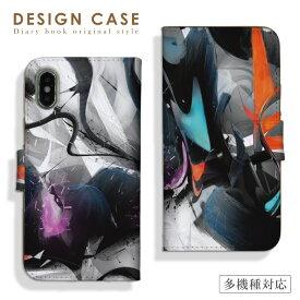 【送料無料 】 全機種対応 PhoneX/XS、iPhoneXS Max、iPhoneXR対応 手帳型 スマホケースGalaxy S10+ SC-04L Xperia 1 SO-03L Xperia Ace SO-02L SOV40 3D デザイン 二次元 オリジナル フォト イラスト お洒落 便利 な book case 型