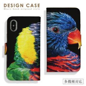 【送料無料 】 全機種対応 PhoneX/XS、iPhoneXS Max、iPhoneXR対応 手帳型 スマホケースGalaxy S10+ SC-04L Xperia 1 SO-03L Xperia Ace SO-02L SOV40 鳥 羽 オシャレ 人気 ブランド お洒落 便利 な book case 型