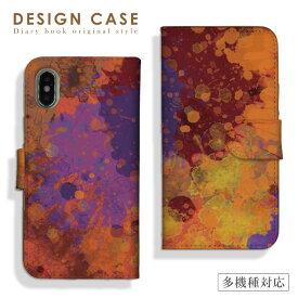 【送料無料 】 全機種対応 PhoneX/XS、iPhoneXS Max、iPhoneXR対応 手帳型 スマホケースGalaxy S10+ SC-04L Xperia 1 SO-03L Xperia Ace SO-02L SOV40 ペイントアート イラスト ペンキ デザイナー Design お洒落 便利 な book case 型