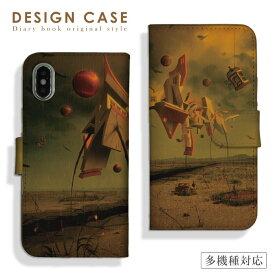 【送料無料 】 全機種対応 手帳型 iPhone7 iPhone6s スマホケースXperia X Z5 SO-04H SO-01H SO-02H SO-01G Galaxy s7 edge SC-02H Disney mobile DM-02H DM-01H SH-04H F-03H 3D デザイン 二次元 フラワーデザイン デザイナー グラフィック お洒落 便利 な book 型