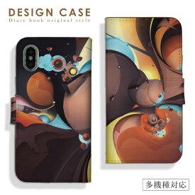 【送料無料 】 全機種対応 PhoneX/XS、iPhoneXS Max、iPhoneXR対応 手帳型 スマホケースGalaxy S10+ SC-04L Xperia 1 SO-03L Xperia Ace SO-02L SOV40 3D デザイン 二次元 デザイン デザイナー グラフィック お洒落 便利 な book case 型