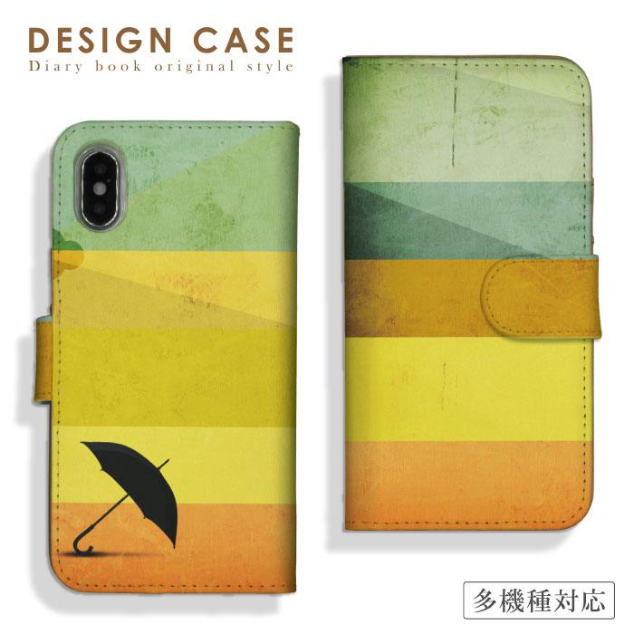 【送料無料 】 全機種対応 手帳型 iPhone7 iPhone6s スマホケースXperia X Z5 SO-04H SO-01H SO-02H SO-01G Galaxy s7 edge SC-02H Disney mobile DM-02H DM-01H SH-04H F-03H イラストデザイン アーノルドパーマ ではありません。 傘 カサ お洒落 便利 な book 型