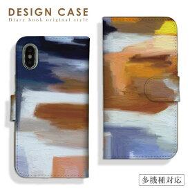 【送料無料 】 全機種対応 PhoneX/XS、iPhoneXS Max、iPhoneXR対応 手帳型 スマホケースGalaxy S10+ SC-04L Xperia 1 SO-03L Xperia Ace SO-02L SOV40 イラストペイント デザイン オシャレ ペンキ 塗り お洒落 便利 な book case 型
