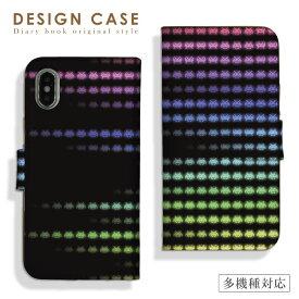 【送料無料 】 全機種対応 PhoneX/XS、iPhoneXS Max、iPhoneXR対応 手帳型 スマホケース Galaxy S10+ SC-04L Xperia 1 SO-03L Ace SO-02L AQUOS R3 SHV44 かわいい インベーター ゲーム お洒落 便利 な book case 型