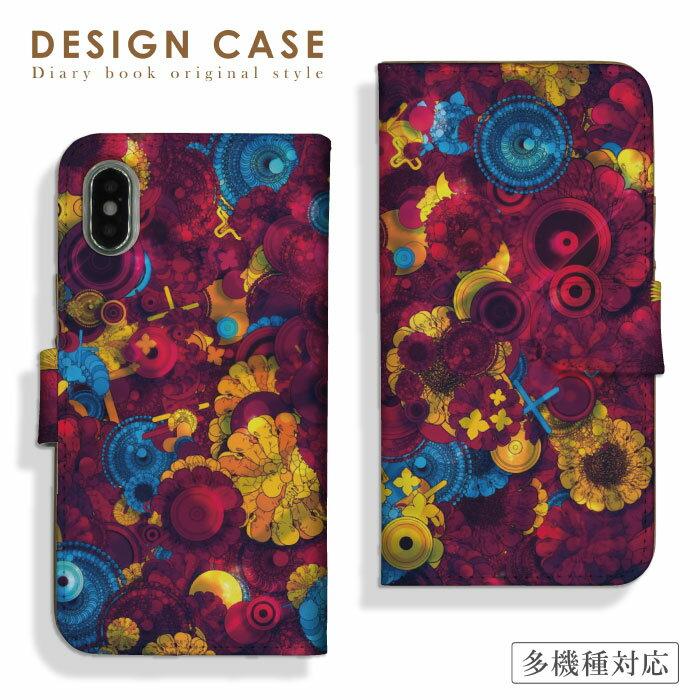 【送料無料 】 全機種対応 手帳型 iPhone7 iPhone6s スマホケースXperia X Z5 SO-04H SO-01H SO-02H SO-01G Galaxy s7 edge SC-02H Disney mobile DM-02H DM-01H SH-04H F-03H グラフィック フラワー オシャレ 二次元 花柄 お洒落 便利 な book case 型