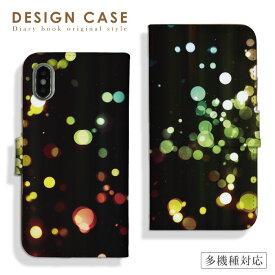 【送料無料 】 全機種対応 PhoneX/XS、iPhoneXS Max、iPhoneXR対応 手帳型 スマホケース Galaxy S10+ SC-04L Xperia 1 SO-03L Ace SO-02L AQUOS R3 SHV44 水玉 輝く ドット グラフィック アート お洒落 便利 な book case 型