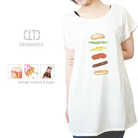 Tシャツ レディース ガールズ かわいい Tシャツ レディース トップス カットソー プルオーバー 体型カバー ロング丈Tシャツ ワンピース 半袖 プリントtシャツ ギフト 人気 流行 ハンバーガー ジャンクフード