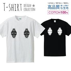 ネイティブ デザイン ネイティブ オルテガ柄 白黒 シンプル Tシャツ メンズ サイズ S M L LL XL 半袖 綿 100% よれない 透けない 長持ち プリントtシャツ コットン 人気 ゆったり 5.6オンス ハイクオリティー 白Tシャツ 黒Tシャツ ホワイト ブラック