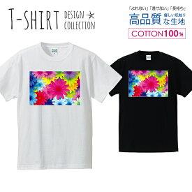 花柄 マーガレット ガーベラ デイジー カラフル Tシャツ メンズ サイズ S M L LL XL 半袖 綿 100% よれない 透けない 長持ち プリントtシャツ コットン 人気 ゆったり 5.6オンス ハイクオリティー 白Tシャツ 黒Tシャツ ホワイト ブラック