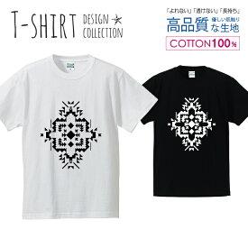 ネイティブ デザイン オルテガ柄 シンプル 白黒 Tシャツ メンズ サイズ S M L LL XL 半袖 綿 100% よれない 透けない 長持ち プリントtシャツ コットン 人気 ゆったり 5.6オンス ハイクオリティー 白Tシャツ 黒Tシャツ ホワイト ブラック