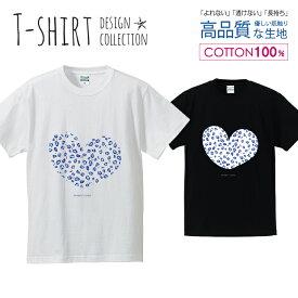 fa1cf77e6aa ヒョウ柄ハート Tシャツ メンズ サイズ S M L LL XL 半袖 綿 100% よれない