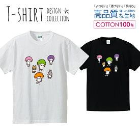可愛いキャラクター Tシャツ メンズ サイズ S M L LL XL 半袖 綿 100% よれない 透けない 長持ち プリントtシャツ コットン ギフト 人気 流行 ゆったり 5.6オンス ハイクオリティー