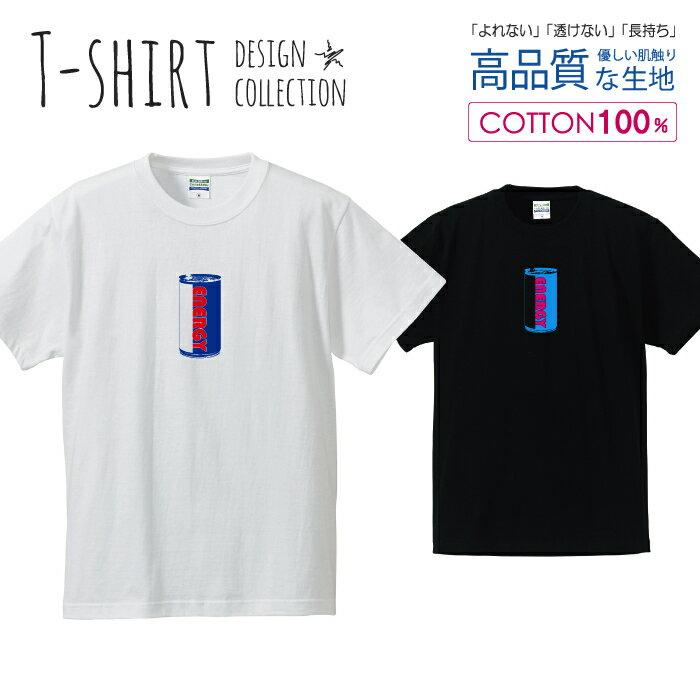 エナジー缶 Tシャツ メンズ サイズ S M L LL XL 半袖 綿 100% よれない 透けない 長持ち プリントtシャツ コットン ギフト 人気 流行 ゆったり 5.6オンス ハイクオリティー