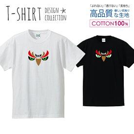 フクロウ 梟 鳥 猛禽類 かっこいいデザイン オレンジ/ベージュ Tシャツ メンズ サイズ S M L LL XL 半袖 綿 100% よれない 透けない 長持ち プリントtシャツ コットン 人気 ゆったり 5.6オンス ハイクオリティー 白Tシャツ 黒Tシャツ ホワイト ブラック