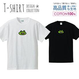 らくがき カエル 蛙 かえる グリーン かわいい イラスト デザイン Tシャツ メンズ サイズ S M L LL XL 半袖 綿 100% よれない 透けない 長持ち プリントtシャツ コットン 人気 ゆったり 5.6オンス ハイクオリティー 白Tシャツ 黒Tシャツ ホワイト ブラック