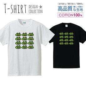 らくがき カエル12 蛙 かえる グリーン かわいい イラスト デザイン Tシャツ メンズ サイズ S M L LL XL 半袖 綿 100% よれない 透けない 長持ち プリントtシャツ コットン 人気 ゆったり 5.6オンス ハイクオリティー 白Tシャツ 黒Tシャツ ホワイト ブラック