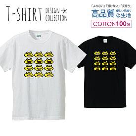 らくがき カエル12 蛙 かえる イエロー かわいい イラスト デザイン Tシャツ メンズ サイズ S M L LL XL 半袖 綿 100% よれない 透けない 長持ち プリントtシャツ コットン 人気 ゆったり 5.6オンス ハイクオリティー 白Tシャツ 黒Tシャツ ホワイト ブラック