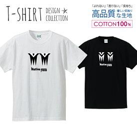 ネイティブ フェイス シンプルデザイン 白黒 Tシャツ メンズ サイズ S M L LL XL 半袖 綿 100% よれない 透けない 長持ち プリントtシャツ コットン 人気 ゆったり 5.6オンス ハイクオリティー 白Tシャツ 黒Tシャツ ホワイト ブラック