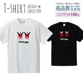 ネイティブ フェイス シンプルデザイン レッド Tシャツ メンズ サイズ S M L LL XL 半袖 綿 100% よれない 透けない 長持ち プリントtシャツ コットン 人気 ゆったり 5.6オンス ハイクオリティー 白Tシャツ 黒Tシャツ ホワイト ブラック