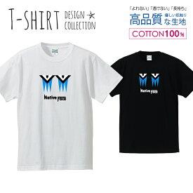 ネイティブ フェイス シンプルデザイン ブルー Tシャツ メンズ サイズ S M L LL XL 半袖 綿 100% よれない 透けない 長持ち プリントtシャツ コットン 人気 ゆったり 5.6オンス ハイクオリティー 白Tシャツ 黒Tシャツ ホワイト ブラック