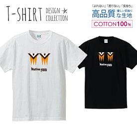 ネイティブ フェイス シンプルデザイン ブラウン/イエロー Tシャツ メンズ サイズ S M L LL XL 半袖 綿 100% よれない 透けない 長持ち プリントtシャツ コットン 人気 ゆったり 5.6オンス ハイクオリティー 白Tシャツ 黒Tシャツ ホワイト ブラック