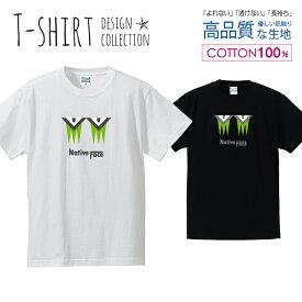 ネイティブ フェイス シンプルデザイン グレー/グリーン Tシャツ メンズ サイズ S M L LL XL 半袖 綿 100% よれない 透けない 長持ち プリントtシャツ コットン 人気 ゆったり 5.6オンス ハイクオリティー 白Tシャツ 黒Tシャツ ホワイト ブラック