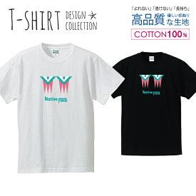 ネイティブ フェイス シンプルデザイン ブルー/ピンク Tシャツ メンズ サイズ S M L LL XL 半袖 綿 100% よれない 透けない 長持ち プリントtシャツ コットン 人気 ゆったり 5.6オンス ハイクオリティー 白Tシャツ 黒Tシャツ ホワイト ブラック