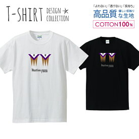 ネイティブ フェイス シンプルデザイン ベージュ/パープル Tシャツ メンズ サイズ S M L LL XL 半袖 綿 100% よれない 透けない 長持ち プリントtシャツ コットン 人気 ゆったり 5.6オンス ハイクオリティー 白Tシャツ 黒Tシャツ ホワイト ブラック