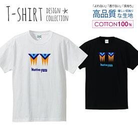 ネイティブ フェイス シンプルデザイン ブルー/イエロー Tシャツ メンズ サイズ S M L LL XL 半袖 綿 100% よれない 透けない 長持ち プリントtシャツ コットン 人気 ゆったり 5.6オンス ハイクオリティー 白Tシャツ 黒Tシャツ ホワイト ブラック