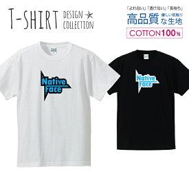ネイティブ フェイス ロゴTシャツ ブルー Tシャツ メンズ サイズ S M L LL XL 半袖 綿 100% よれない 透けない 長持ち プリントtシャツ コットン 人気 ゆったり 5.6オンス ハイクオリティー 白Tシャツ 黒Tシャツ ホワイト ブラック