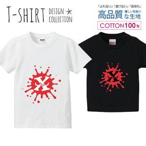 アルファベット X ピンク おしゃれデザイン Tシャツ キッズ かわいい サイズ 90 100 110 120 130 140 150 160 半袖 綿 100% 透けない 長持ち プリントtシャツ コットン 5.6オンス ハイクオリティー 白Tシ