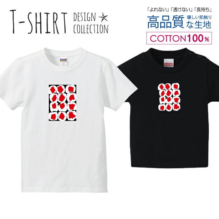 カッパ巻き Tシャツ キッズ かわいい サイズ 90 100 110 120 130 140 150 160 半袖 綿 100% よれない 透けない 長持ち プリントtシャツ コットン ギフト 人気 流行 5.6オンス ハイクオリティー