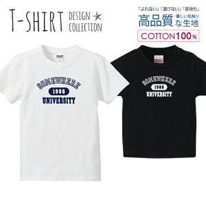 ロゴTシャツ 1986 ネイビー シンプル デザイン Tシャツ キッズ かわいい サイズ 90 100 110 120 130 140 150 160 半袖 綿 100% 透けない 長持ち プリントtシャツ コットン 5.6オンス ハイクオリティー 白Tシ