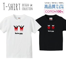 ネイティブ フェイス シンプルデザイン レッド Tシャツ キッズ かわいい サイズ 90 100 110 120 130 140 150 160 半袖 綿 100% 透けない 長持ち プリントtシャツ コットン 5.6オンス ハイクオリティー 白Tシャツ 黒Tシャツ ホワイト ブラック