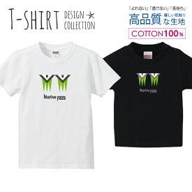 ネイティブ フェイス シンプルデザイン グレー/グリーン Tシャツ キッズ かわいい サイズ 90 100 110 120 130 140 150 160 半袖 綿 100% 透けない 長持ち プリントtシャツ コットン 5.6オンス ハイクオリティー 白Tシャツ 黒Tシャツ ホワイト ブラック