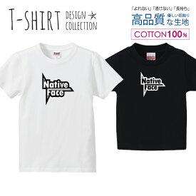 ネイティブ フェイス ロゴTシャツ 白黒 Tシャツ キッズ かわいい サイズ 90 100 110 120 130 140 150 160 半袖 綿 100% 透けない 長持ち プリントtシャツ コットン 5.6オンス ハイクオリティー 白Tシャツ 黒Tシャツ ホワイト ブラック