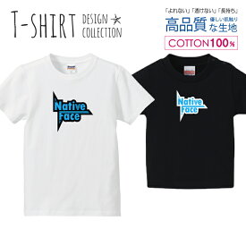 ネイティブ フェイス ロゴTシャツ ブルー Tシャツ キッズ かわいい サイズ 90 100 110 120 130 140 150 160 半袖 綿 100% 透けない 長持ち プリントtシャツ コットン 5.6オンス ハイクオリティー 白Tシャツ 黒Tシャツ ホワイト ブラック